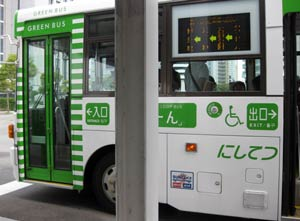 移動はグリーンバス