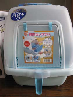 初代トイレ0823