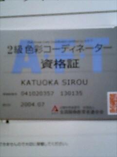20060220000333