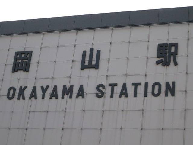 岡山ハンドキャリー20081002-02