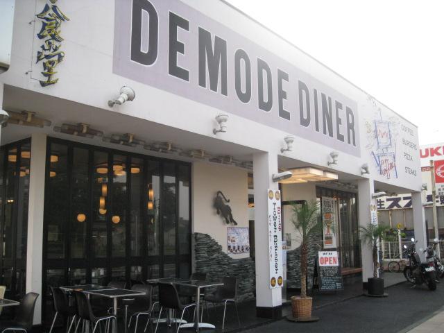 DEMODE DINER20080812-01