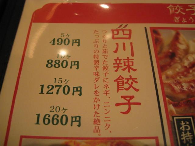 万豚記20080813-02