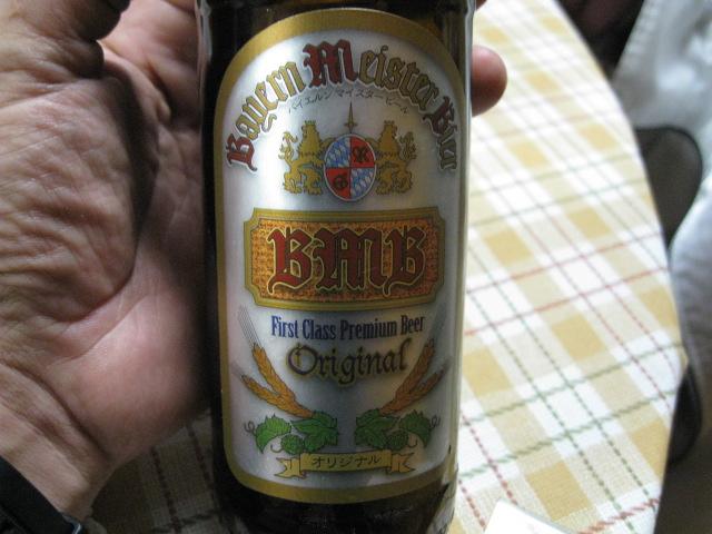 富士宮ビール