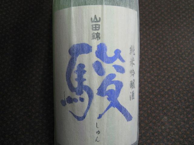 伊駄天立川20081014-01