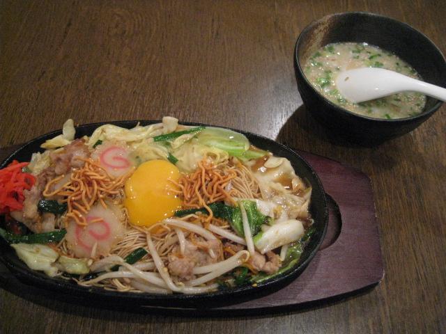 麺屋侍20081014-05