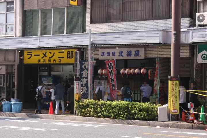 関内二郎20081017