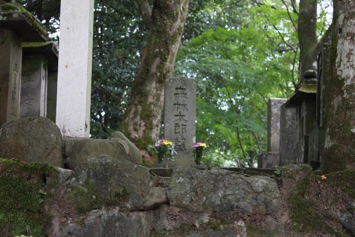 光明寺20081030-03