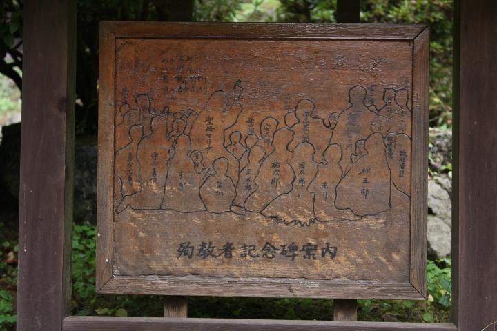 乙女峠マリア聖堂20081030-08