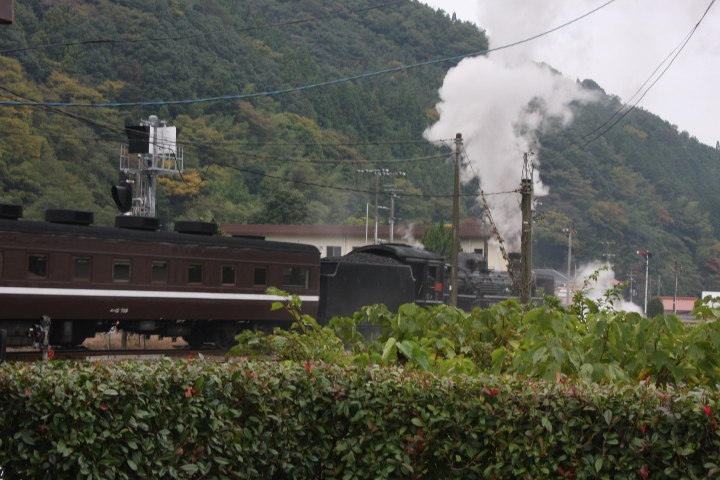 津和野SL20081030-01