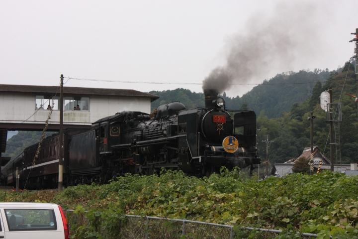 津和野SL20081030-03