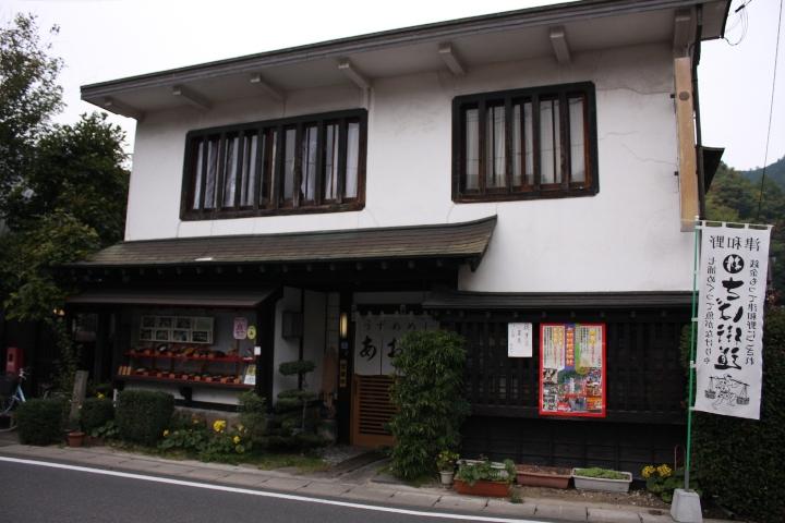 あおき20081030-01