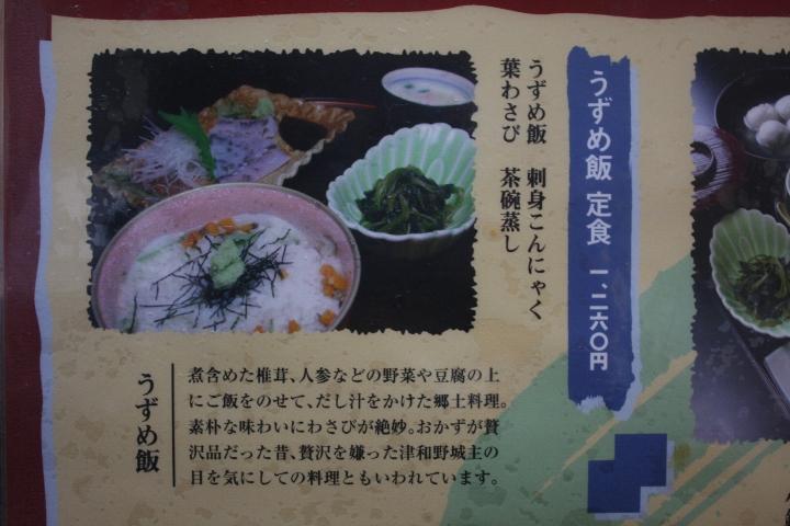 あおき20081030-03