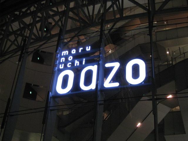 たづむら20081105-01