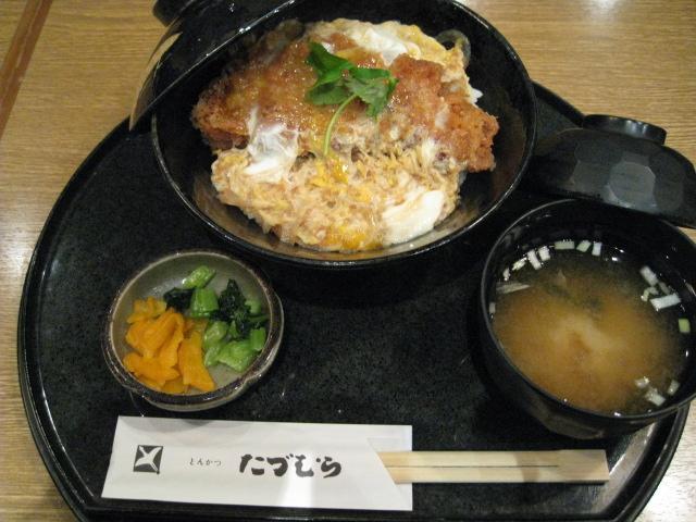 たづむら20081105-04