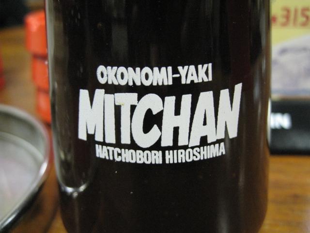 みっちゃん20081128-07