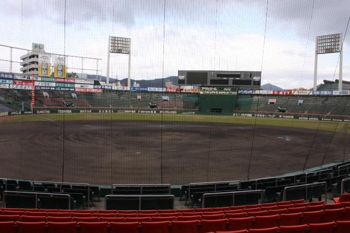 広島市民球場20081128-05