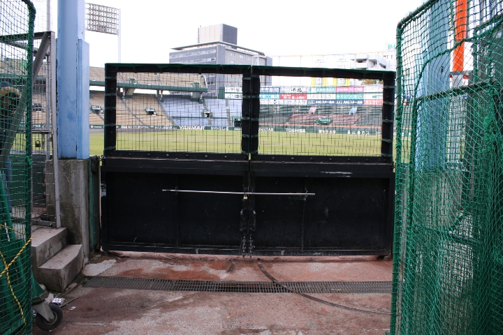 広島市民球場20081128-06