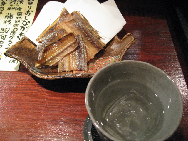 遊喜智20081211-01