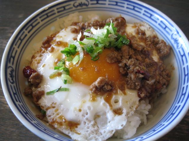麺家烈20081215-04