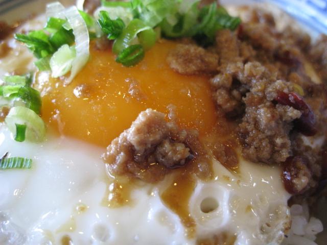 麺家烈20081215-05