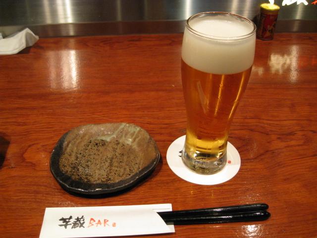 芋蔵BAR20081216-01