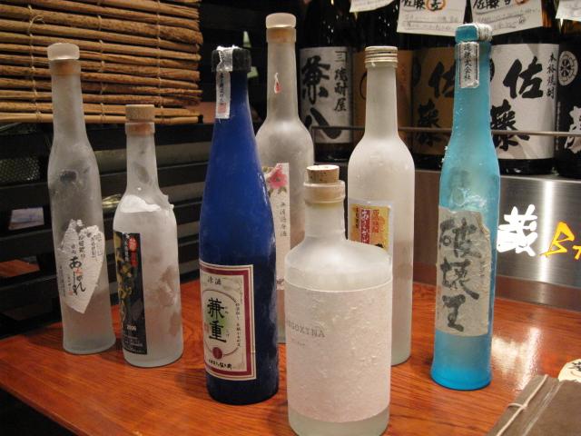 芋蔵BAR20081216-12