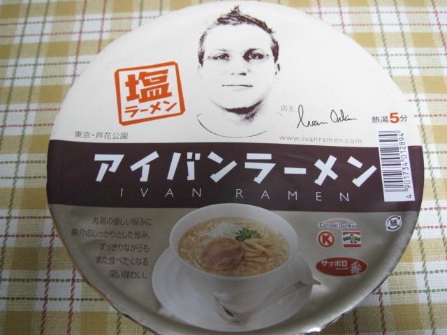 アイバンラーメンカップ20090109-01