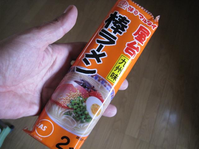 鴨汁ラーメン20090112-03