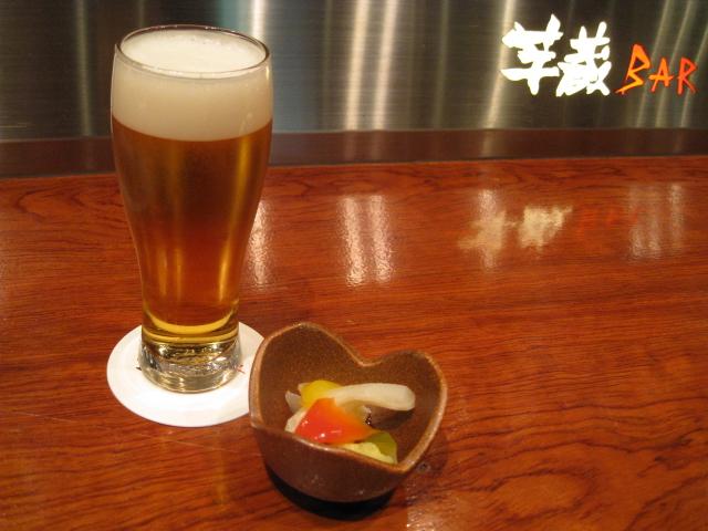 芋蔵BAR20090127-01