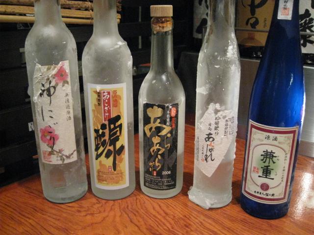 芋蔵BAR20090127-09