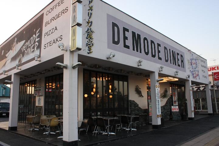 DEMODE DINER_20090202-01