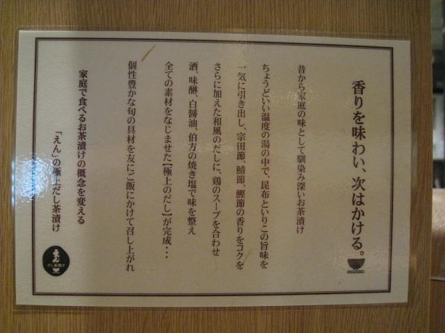 えん20090210-06