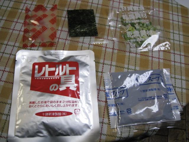 伊駄天カップ20090218-02