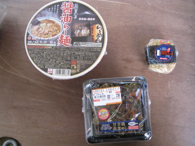 伊駄天カップ20090218-08