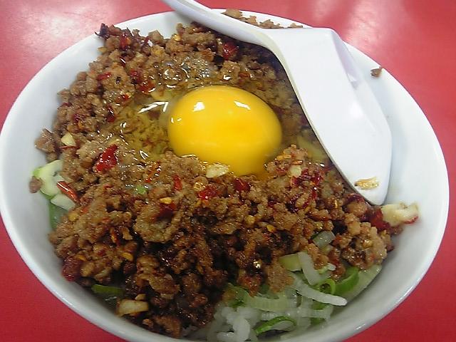 味仙台湾丼20051207