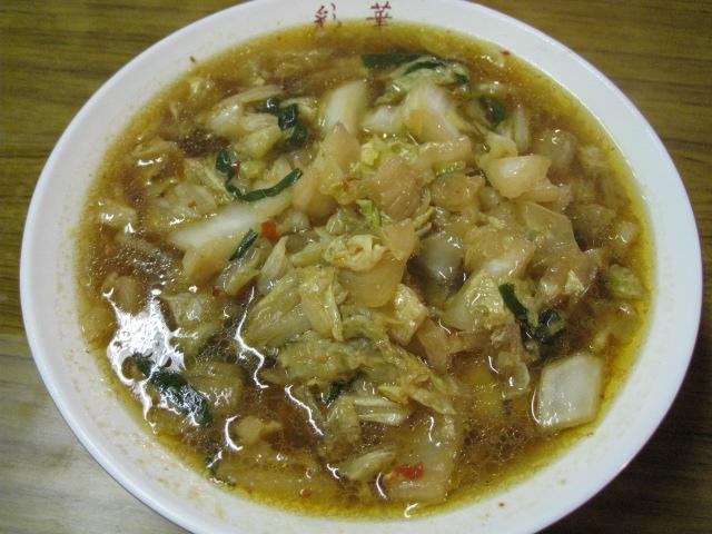 彩華20080214