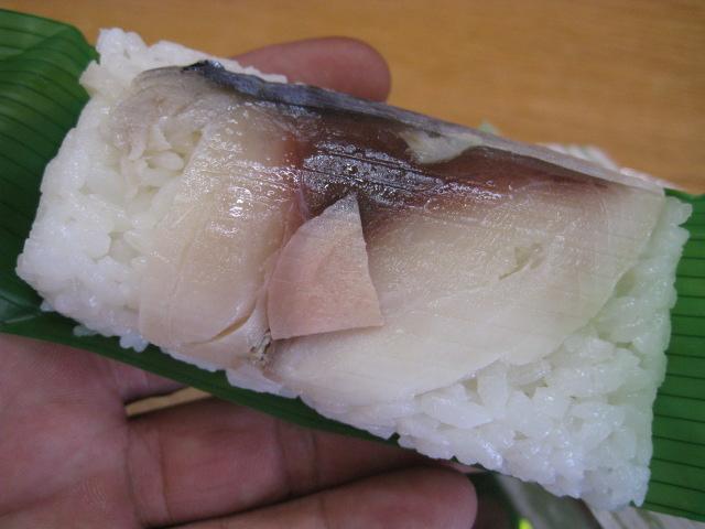 ○三早寿司20080526