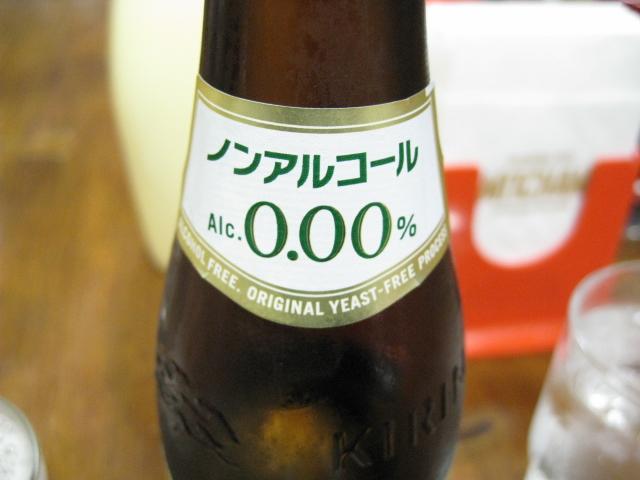 みっちゃん20090429-06