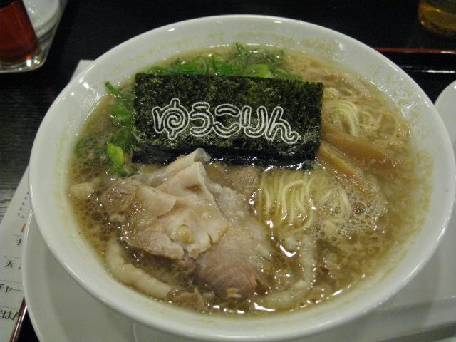 イベリコラーメン小倉優子20090429-08