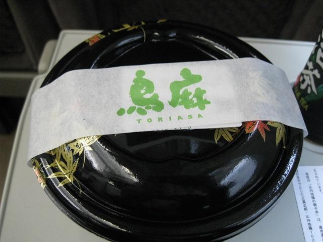鳥麻20090508-05