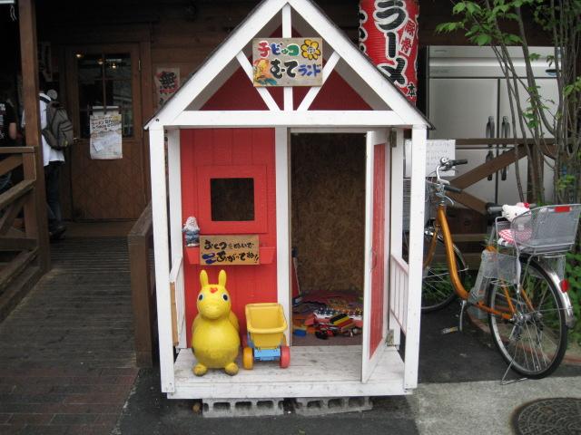 無鉄砲20090607-04
