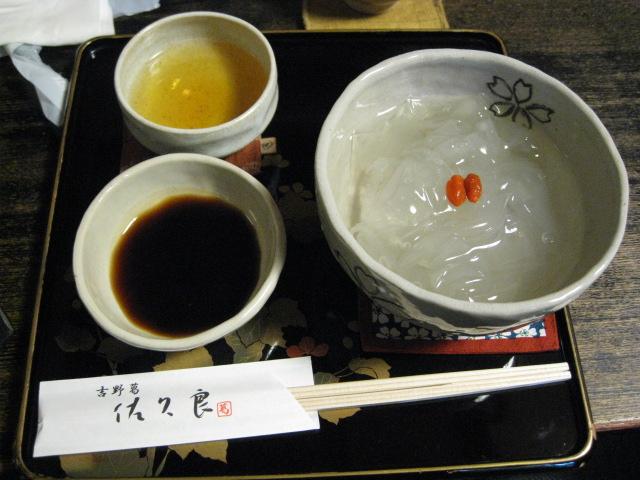 佐久良20090607-03