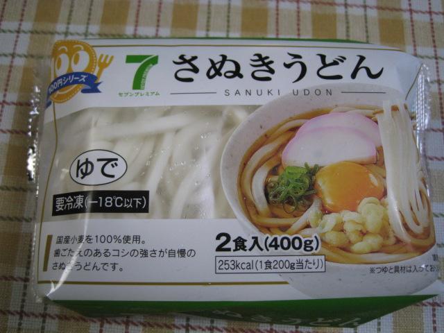 セブンイレブン冷凍さぬきうどん20090616-01