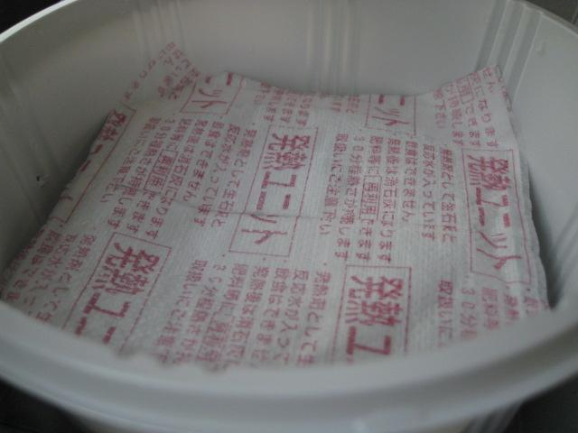 網焼き牛たん弁当20090612-05