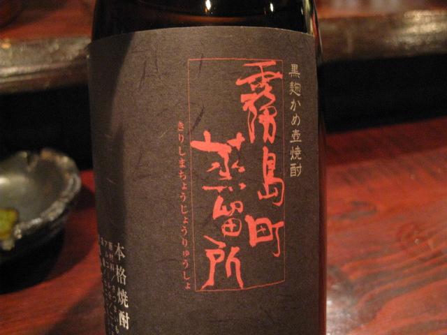 遊喜智20090606-04