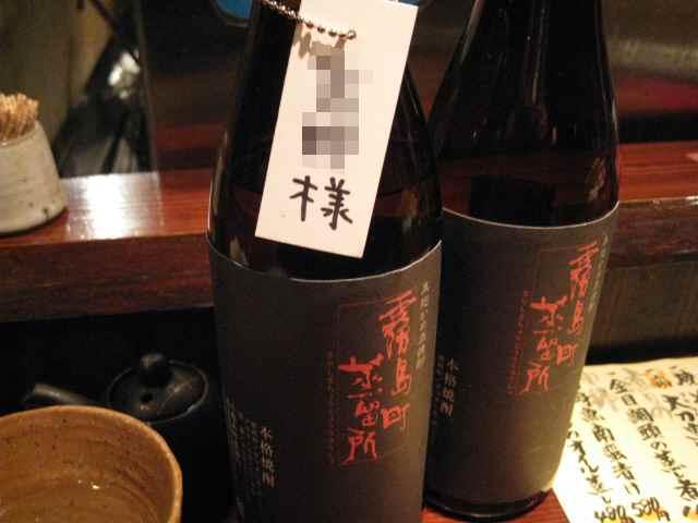 遊喜智20090622-03