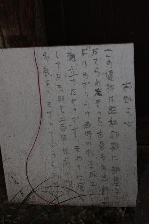 アリランラーメン八平20090626-06