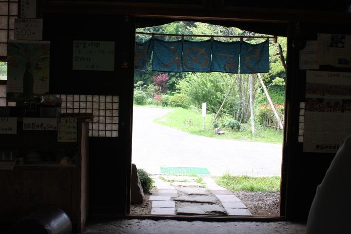 コピー ~ アリランラーメン八平_20090626_0007