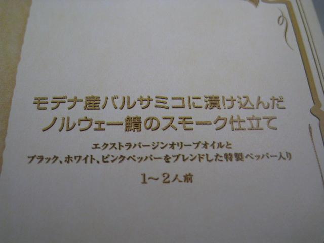 燻20090707-03