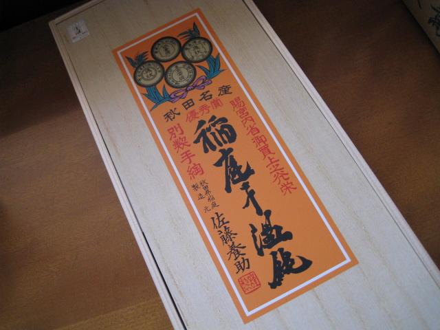 カレーつけうどん20090716-01